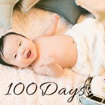 お宮参り・100日記念写真