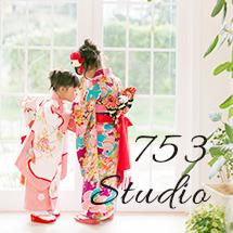 七五三スタジオ写真
