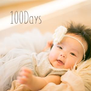 お宮参り・100日写真